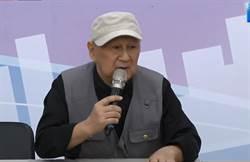 涉詐欺 林國權出面:不進韓國瑜小內閣放棄原民會主委