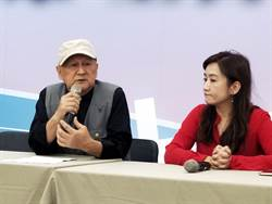 林國權放棄出任韓國瑜小內閣原民會主委
