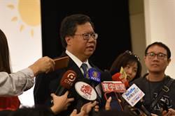 賴揆辭行政院長 鄭文燦:總預算審查告段落較妥當