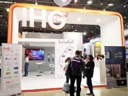 《產業》IHG在台布局加速,今年拚開出3據點