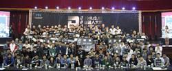 2018東京威力科創機器人大賽   全台30強激戰   虎尾科技大學奪冠