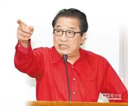 李慶華涉貪2度未出庭 法院發布通緝