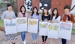 稅務局限量月曆竹市13處美景風情畫