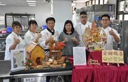 節慶喜洋洋 中州餐廚耶誕大餐烘焙展示獲金牌
