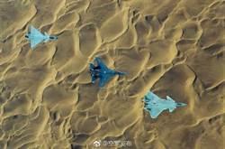 殲20+殲16+殲10C跨代協同 陸混編作戰勝美