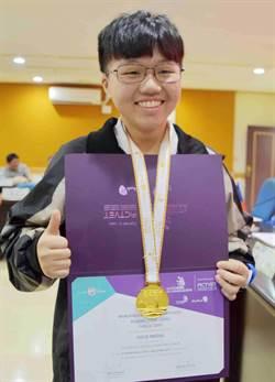 練到胳肢窩淤青 150公分的她拿下國際金牌