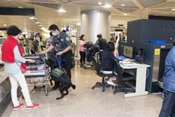 旅客投訴檢疫卡通關 關務署:為防疫請體諒配合
