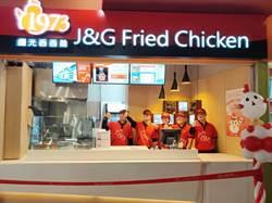 台式炸雞知名品牌「繼光香香雞」搶進溫哥華展店