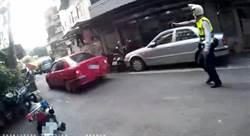 遭攔查拒停衝撞警車 警鳴槍示逮嫌