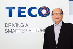 東元集團新科技 助攻升級IIoT