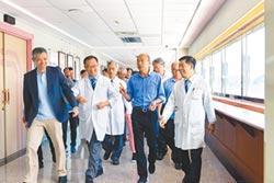 韓國瑜訪高雄長庚 推醫療觀光