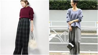 讓你的「格紋長褲」不再撞衫!嘗試日本女生示範的色彩毛衣穿搭組合