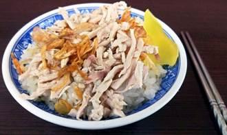 蔡嘉義火雞肉飯   加特製油蔥酥更美味