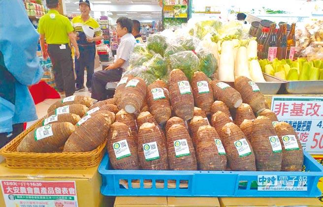 台中市政府農業局輔導大安區農會,3日舉辦「大安蔥、大安溪芋頭」上市發表兼特賣活動!(陳世宗翻攝)