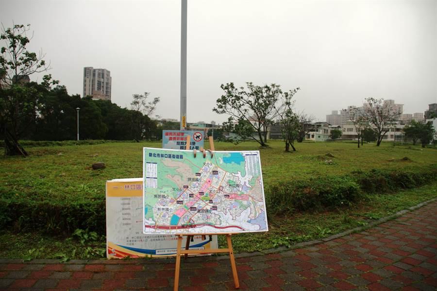 新北市林口區西林里「文小15預定地」新設小學,預定命名為「佳林國小」。(吳岳修翻攝)