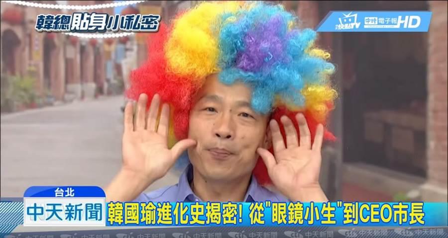 外型大不同,高雄市長韓國瑜從「眼鏡小生」到CEO市長。(圖/取自中天新聞CH52)