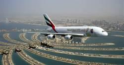 阿聯酋航空限時推出歐洲的優惠機票新台幣10,430元起