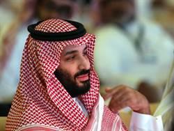 再打臉!美議員認沙王儲殺人 30分鐘判謀殺