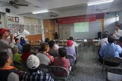 六甲蓋毛小孩教育園區  居民激烈反對