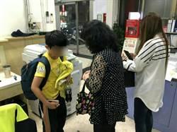 男童留字條要媽媽保重 警方機警找回小孩