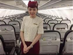 被台灣同事檢舉 網紅空姐遭卡達航空開除