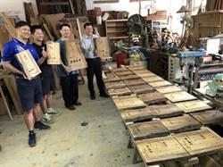 建國國中木工社學以致用 師生製作木鐘贈家長會