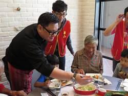 紅舍泰式料理回饋社會 阿公阿嬤提早圍爐