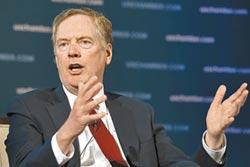 中美談判挑戰大 川普任命鷹派代表主談