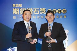 期貨鑽石獎獲獎機構專訪 國泰證 IB交易量成長第一名