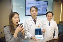 雙和醫院結合醫療物聯網 建構COPD遠端篩檢預警系統