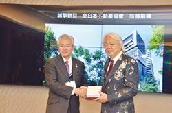 統創智慧與綠建築雙亮點 驚艷日本參訪團