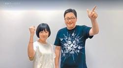 柯若組黨挑戰2020 白色力量恐破功