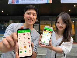 年底前中華電信Hami Point兌點成功 幸運把iPhone XS抱回家