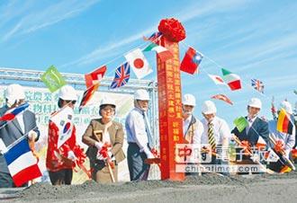 農科擴建 可供60企業進駐