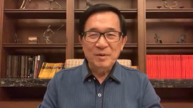 前總統陳水扁。(圖/陳水扁臉書)