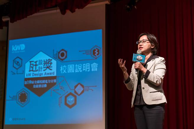 台灣電力公司研究員袁梅玲博士表示台電校園宣導說明會已來到第19年,不僅傳遞台電的專業知識、企業精神與用電常識,更將其品牌化。(台灣電力公司提供)