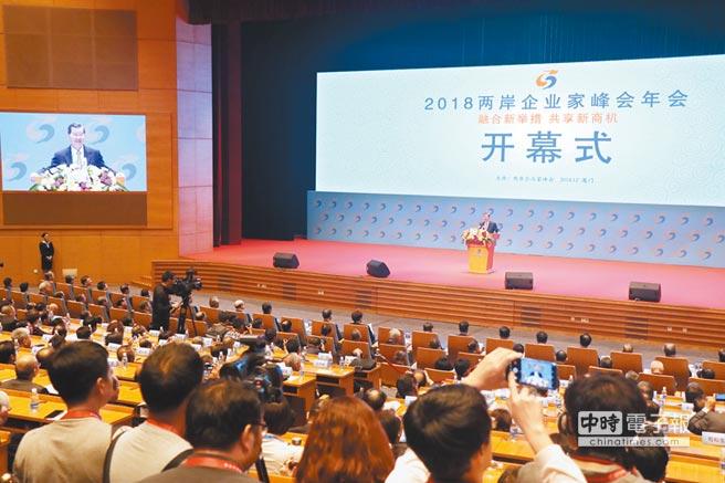 前副總統、兩岸企業家峰會台方理事長蕭萬長4日開幕會上致詞,點出兩岸應追求升級版合作模式。(記者吳泓勳攝)