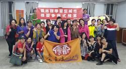 雲林村婦創全國首例 實踐參與式預算