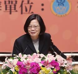 影》美媒:民进党惨败 蔡英文或将调整两岸政策