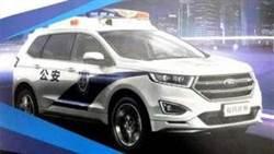 中國火箭院推出智慧警車 60米內1秒認出嫌疑人