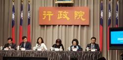 政院2030打造台灣成雙語國家願景
