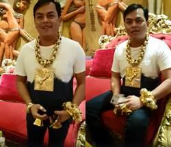 鑲金式炫富! 越南男子每天身戴13公斤黃金不怕重