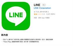 LINE iOS版微幅更新 共享照片/檔案更好找囉