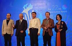 台新銀行文化藝術基金會榮獲「第22屆臺北文化獎」