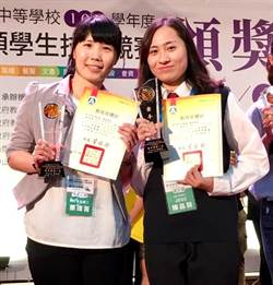全國高中商科技藝競賽 草屯商工榮獲2金手獎及2優勝佳績