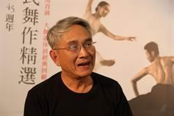林懷民期許韓國瑜 發揮號召力帶更多人進劇院
