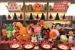 「淘寶雙12年終盛典」 台灣專屬4大禮遇優惠公布