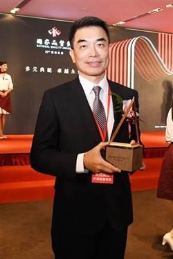 國家品質獎  關貿開資訊服務商得獎首例