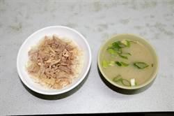 食材用心 岡山火雞肉飯俗擱大碗