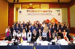 世界加盟連鎖年會 台灣業者經驗分享